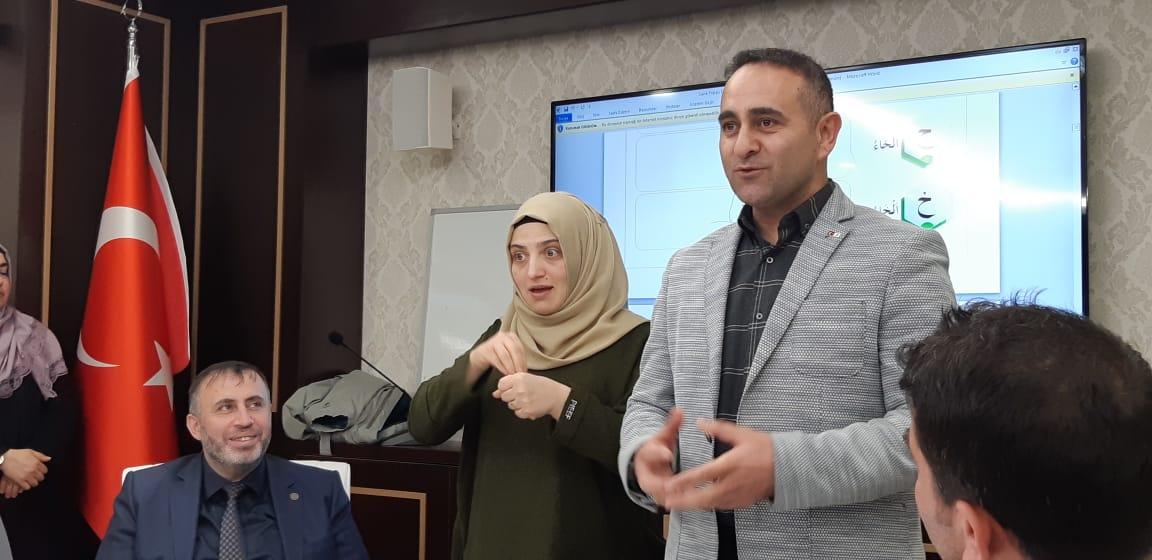 Türk Kızılay Genel Müdür Yardımcısı İbrahim ÖZER İşaret Dili ile Kur'an ve Hadis Çalıştayına Katıldı